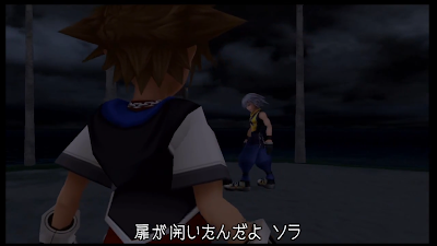 A screenshot of the story in Kingdom Hearts