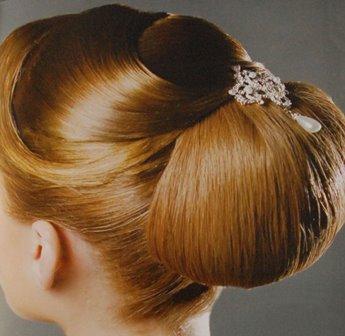 Model Rambut Chignon atau sanggul