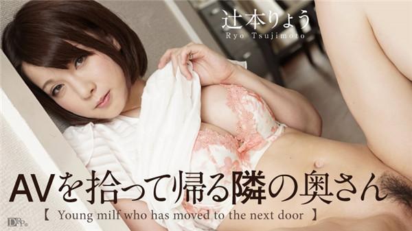 042416 144 – Ryo Tsujimoto