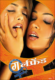 Girlfriend 2004 Hindi HDRip 480p 350mb world4ufree.ws , Bollywood movie hindi movie Girlfriend 2004 Hindi 480P bluray 300MB Hindi 480p WEBRip 400MB movie 480p dvd rip web rip hdrip 480p free download or watch online at world4ufree.ws