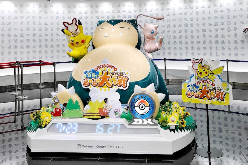 Pokemon Center DX