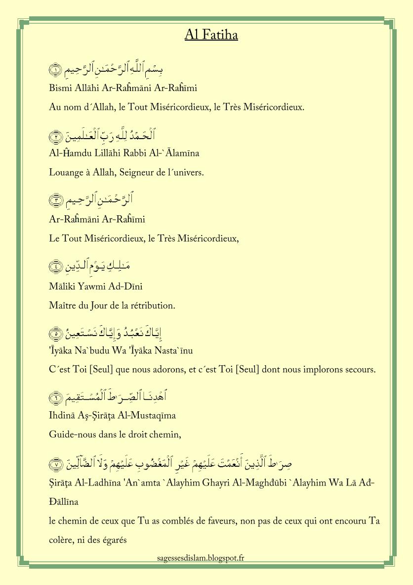 Sourate Al Fatiha En Arabe : sourate, fatiha, arabe, Sagesses, D'Islam:, Sourate, Fatiha, الفاتحة, L'Ouverture