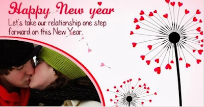 Romantic New Year 2017 Card Free