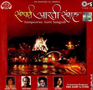 Aarti Collection (Sampoorna Aarti Sangrah)