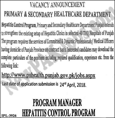 Hepatitis Control Program Jobs,  Primary & Secondary Health Care Department Punjab