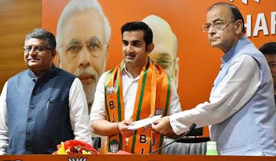 Gautam Gambhir Joined BJP