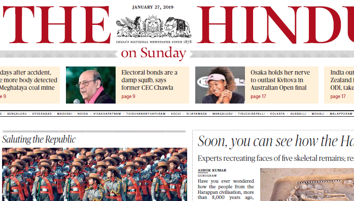 The Hindu ePaper Download 27th January 2019