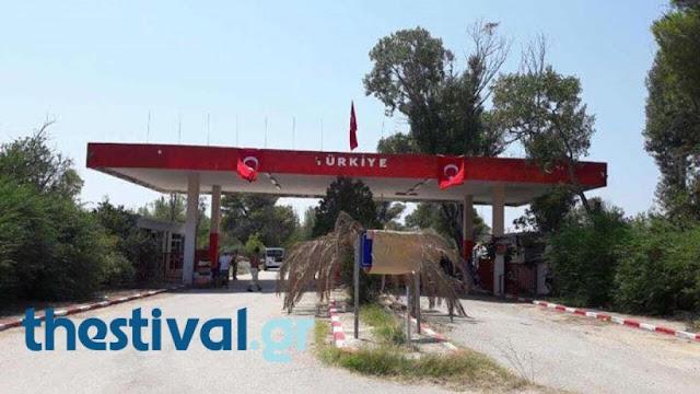 Θεσσαλονίκη: Σήκωσαν τούρκικες σημαίες σε camping του ΕΟΤ στην Επανομή