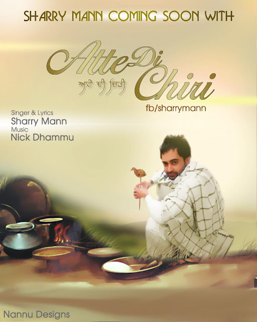 Sharry Mann - Atte Di Chiri - Album Cover Photo
