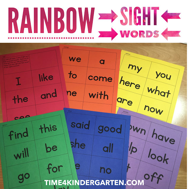 rainbow sight words- kindergarten sight words curriculum