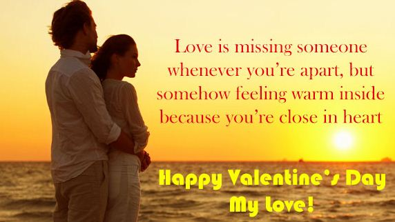 Valentine Day Message English