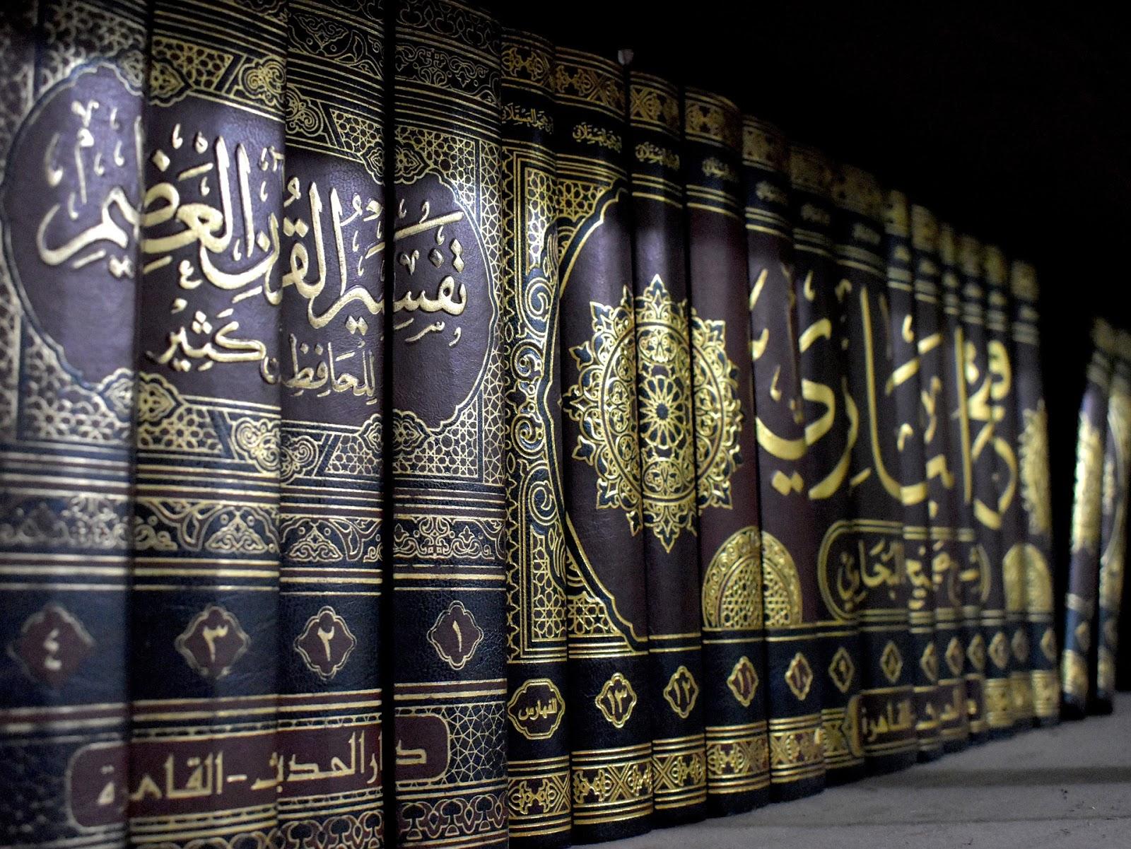 hadith_islam