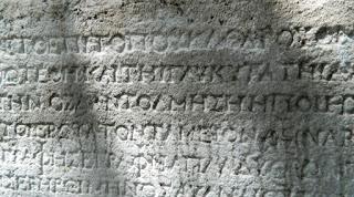 Paleografi Nedir? Hakkında Bilgi