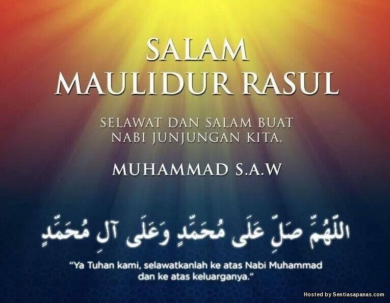 Menyambut Maulidur Rasul Bermakna Meraikan Kelahiran Islam