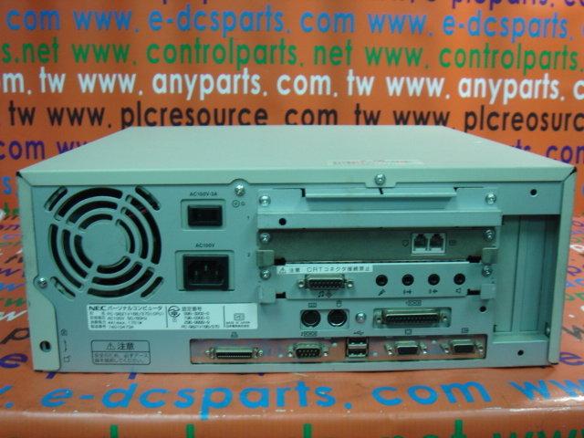 NEC PC-9821V166S7D (CPU)