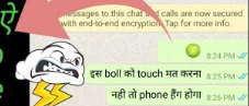 how to create whatsapp message make hang mobile phone android