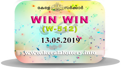 "Keralalottery.info, ""kerala lottery result 13 5 2019 Win Win W 512"", kerala lottery result 13-5-2019, win win lottery results, kerala lottery result today win win, win win lottery result, kerala lottery result win win today, kerala lottery win win today result, win winkerala lottery result, win win lottery W 512 results 13-5-2019, win win lottery w-512, live win win lottery W-512, 13.5.2019, win win lottery, kerala lottery today result win win, win win lottery (W-512) 13/05/2019, today win win lottery result, win win lottery today result 13-5-2019, win win lottery results today 13 5 2019, kerala lottery result 13.05.2019 win-win lottery w 512, win win lottery, win win lottery today result, win win lottery result yesterday, winwin lottery w-512, win win lottery 13.5.2019 today kerala lottery result win win, kerala lottery results today win win, win win lottery today, today lottery result win win, win win lottery result today, kerala lottery result live, kerala lottery bumper result, kerala lottery result yesterday, kerala lottery result today, kerala online lottery results, kerala lottery draw, kerala lottery results, kerala state lottery today, kerala lottare, kerala lottery result, lottery today, kerala lottery today draw result, kerala lottery online purchase, kerala lottery online buy, buy kerala lottery online, kerala lottery tomorrow prediction lucky winning guessing number, kerala lottery, kl result,  yesterday lottery results, lotteries results, keralalotteries, kerala lottery, keralalotteryresult, kerala lottery result, kerala lottery result live, kerala lottery today, kerala lottery result today, kerala lottery"