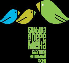 Big Change Charity Foundation