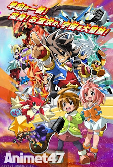 Saikyou Ginga Ultimate Zero: Battle Spirits -  2013 Poster