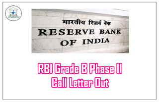 RBI Grade-B 2017 Phase II Call Letter Out