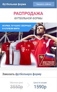 https://goodmoons.ru/footbal-form3/?ref=275948&lnk=2070083