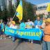 В Новосибирске отпраздновали День Независимости Украины