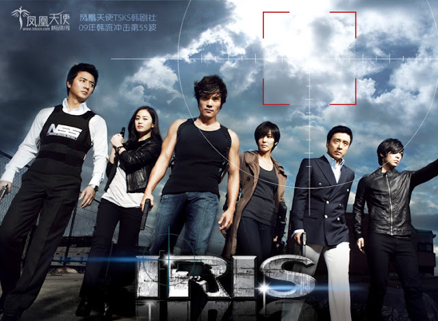 Drama Korea IRIS Subtitle Indonesia