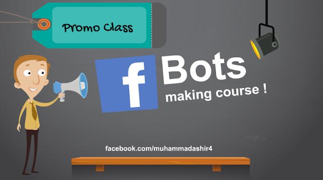 bot course