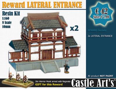 Reward Lateral Entrance