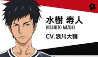 3_Hisahito