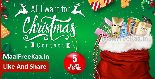 Runescape Christmas 2019.Christmas Contest Win Shopping Gift Vouchers Rs 2000