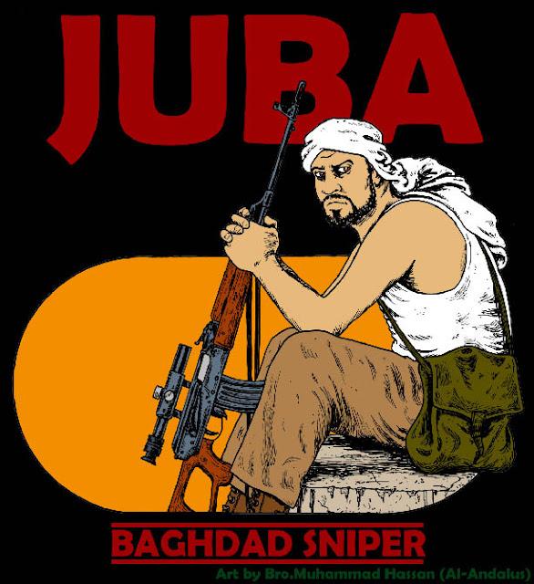 ناص بغداد (جوبا)