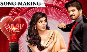 Making of Bulbu Song | Engadi Pona Nee | Latest Tamil Album Song | Ganesh, Iniya