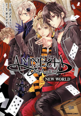 AMNESIA LATER NEW WORLD raw zip dl