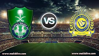 مشاهدة مباراة النصر والاهلي Alnasr Vs Alahli sudia بث مباشر بتاريخ 29-12-2017 الدوري السعودي