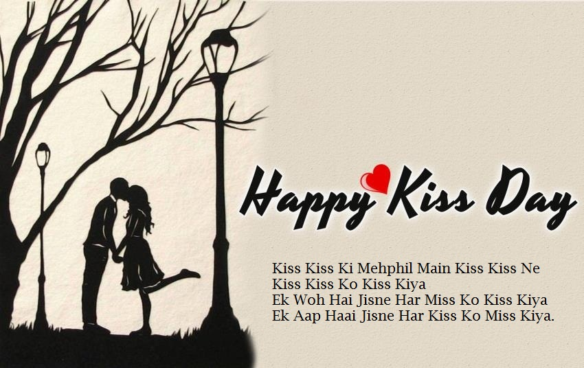 happy kiss day shayari