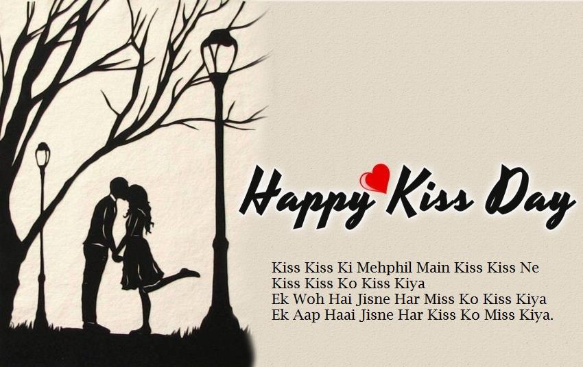 happy kiss day shayari