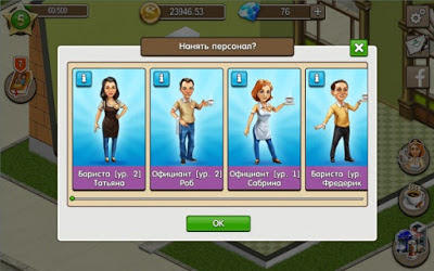 Coffee Shop Cafe Business Sim v0.9.34 Apk+Mod Money