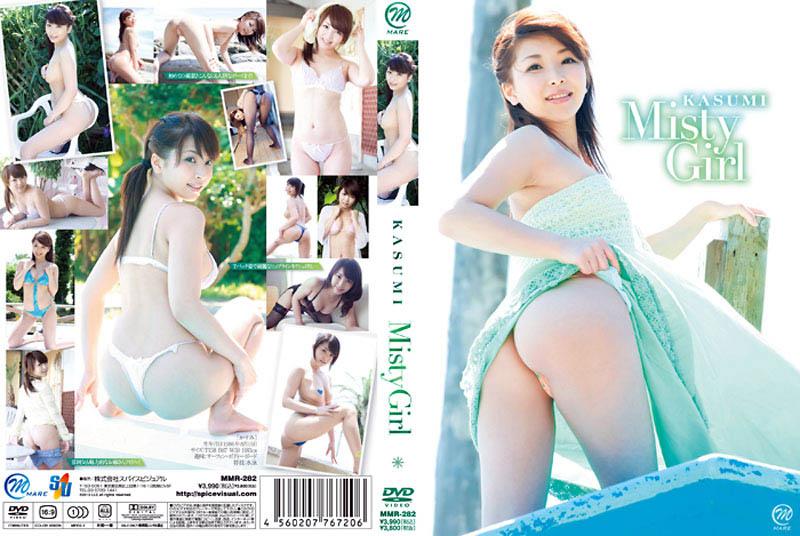 IDOL MMR-282 KASUMI – MISTY GIRL [MP4/1.95GB], Gravure idol