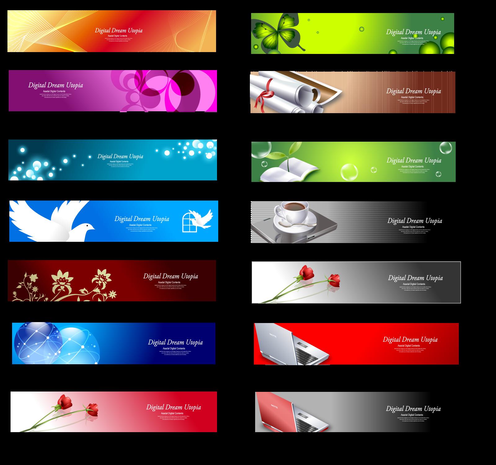 Website Design New Ideas: بنرات اعلانية Banner بنر