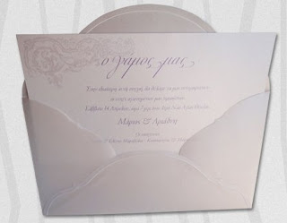 greek classic wedding invitations