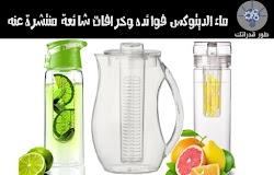 ماء الديتوكس :  فوائده و خرافات شائعة منتشرة عنه