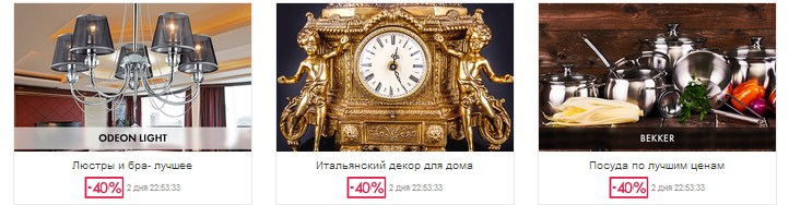 https://pafutos.com/g/2559705e245c412d91734b9351d46e/?ulp=https%3A%2F%2Fwww.kupivip.ru%2F%3Fsrcid%3Damtd%26utm_source%3Damtd_cpo%26utm_medium%3Dpartner_ban%26utm_campaign%3Damtd_ban%26utm_content%3Damtd%26webId%3D534020%26uid%3Dec8af3be77fe8b230f071b59bbf1bf53