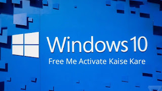 Windows-ten-Activator