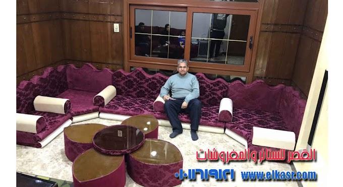 قعدة عربي مجلس عربي حديث نبيتى ف بيج