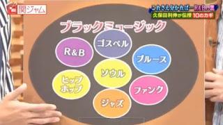 ブラックミュージック R&B ジャンル分け ブルース