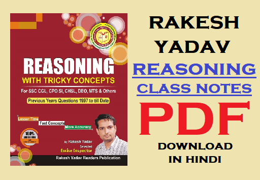 Rakesh Yadav Reasoning Class Notes pdf in Hindi