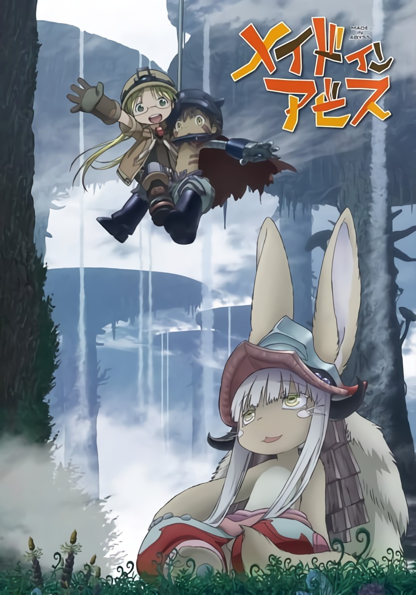 Made In Abyss BD Batch Subtitle Indonesia [x265