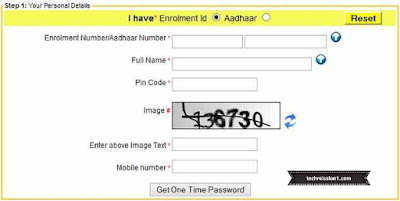Download copy of Aadhaar Card