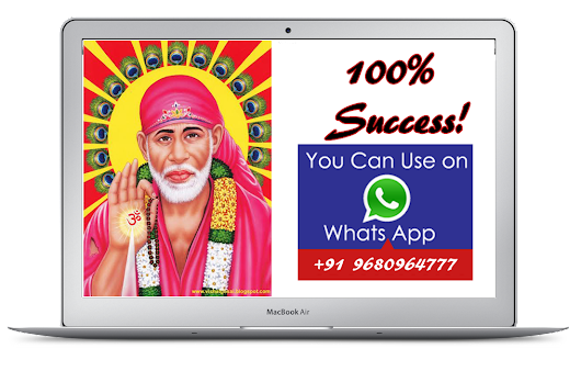 Best Black Magic Baba - Love Back +91 9680964777
